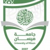 Picture of Misan University
