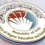الاجازات الدراسية خارج العراق              للعام الدراسي 2020/2019